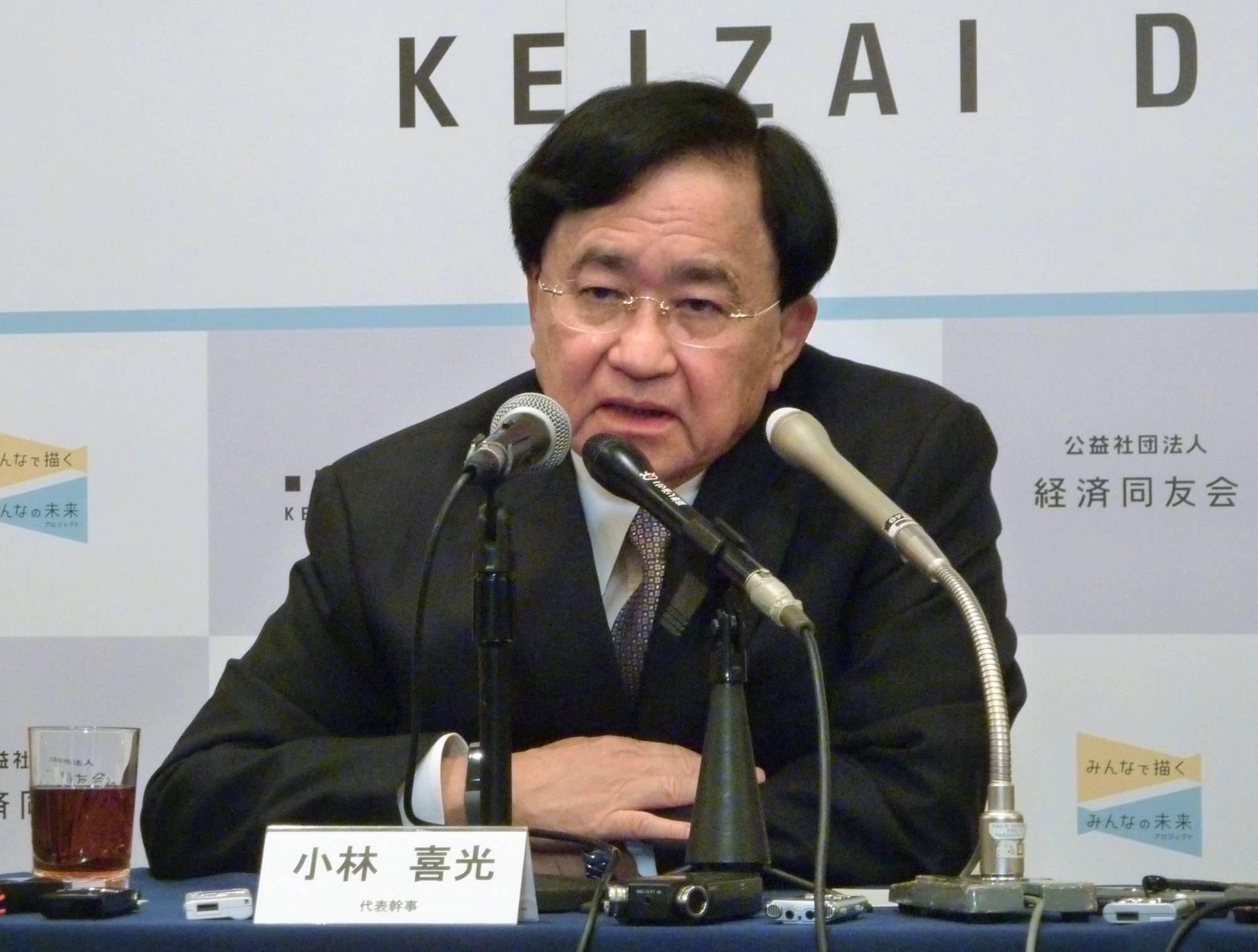 Yoshimitsu Kobayashi vedl Japonskou asociaci podnikových manažerů po dobu čtyř let do roku 2019