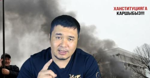 rozsudek nad aktivistou Tilekmatem Kurenovem, který byl obviněn z pokusu o převzetí moci